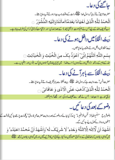 Tafseer e quran in urdu free