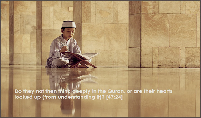The Quran Teacher