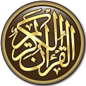 Online Quran Teaching